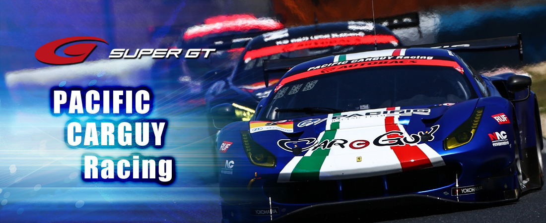 SUPER GT PACIFIC RACING with GOOD SPEED
