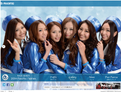 2014 Pacific Fairies Official Site
